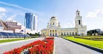Цены на отели в Екатеринбурге