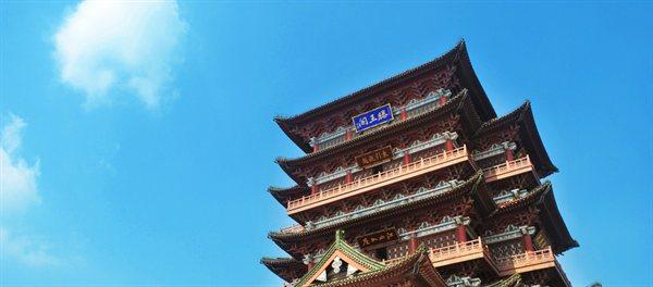 Nanchang hoteli