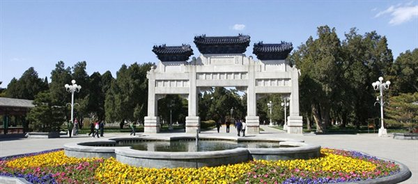 Zhongshan hoteli