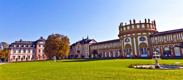 Wiesbaden Möbelhaus hoteli wiesbaden apartmani wiesbaden sobe wiesbaden uspoređujemo cijene jeftin smještaj