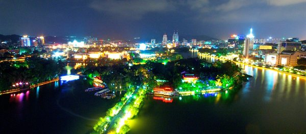 Fuzhou hoteli