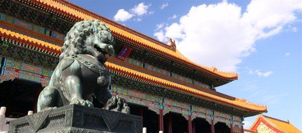 Peking hoteli