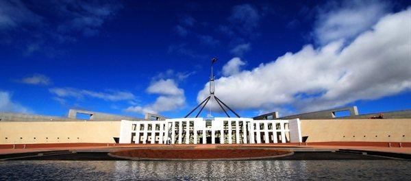 Canberra hoteli