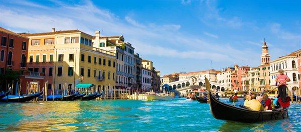 Venecija hoteli