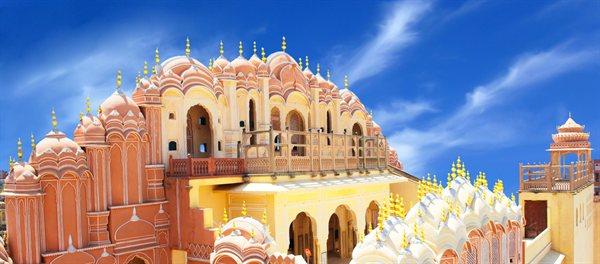 Jaipur hoteli