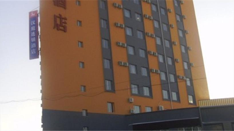汉庭酒店鹤岗火车站店