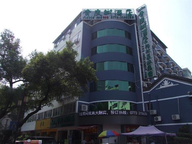 青皮树酒店(桂林西城路步行街店)图片