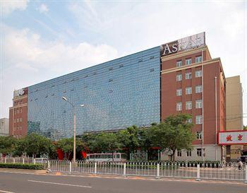 The Ashar Hotel