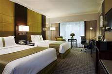 Holiday Inn Singapore Orchard City Centre