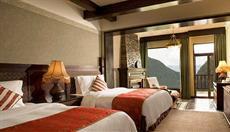 Intercontinental Resort Jiuzhai Paradise China