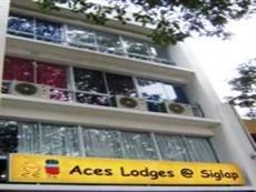 Lodges at Siglap