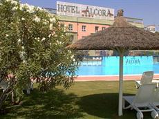 TRH Alcora Hotel San Juan de Aznalfarache foto.