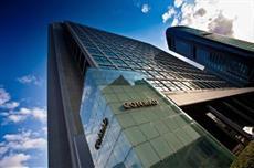 Conrad Hotel Tokyo foto.