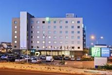 Holiday Inn Expres Lisbon Oeiras foto.