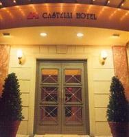 Castelli Hotel Nicosia foto.