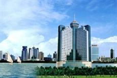 Baohua Harbour View Hotel Haikou foto.