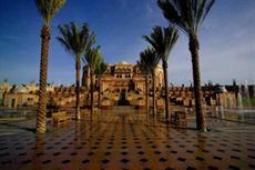 Emirates Palace Hotel Abu Dhabi foto.