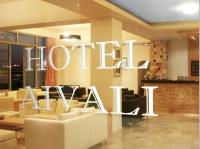 Hotel Αϊβαλί - είσοδος