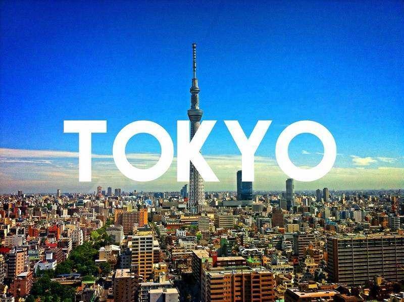 compare hotel prices in tokyo