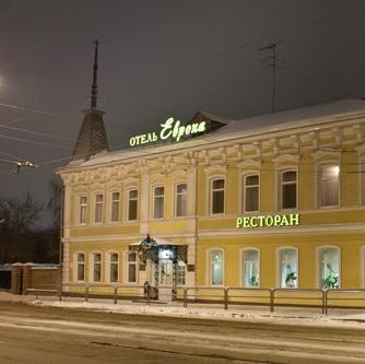 Гостиница Европа