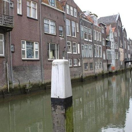 Blom Aan De Gracht - dream vacation