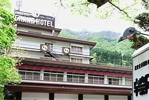 Unazuki Grand Hotel - dream vacation