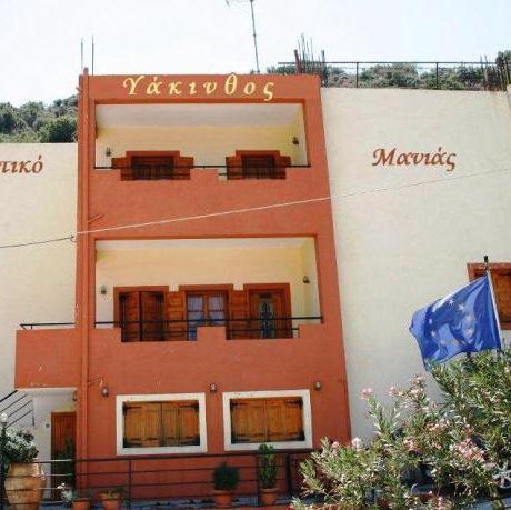Yakinthos - dream vacation