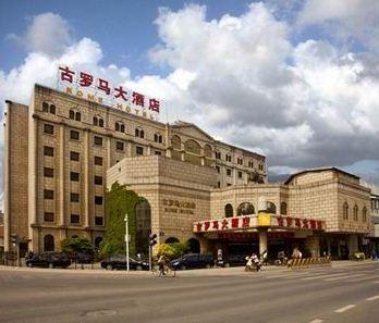 Rome Hotel Wuxi - dream vacation