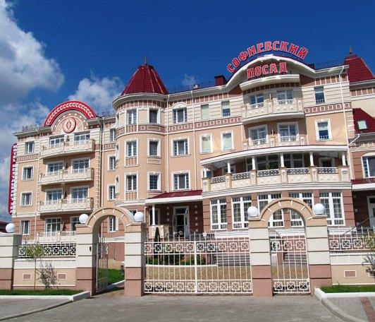 Sofievsky Posad Hotel - dream vacation