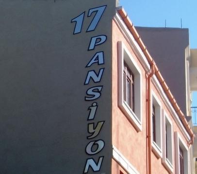 Pansiyon 17 - dream vacation