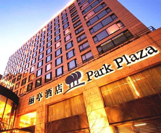 Park Plaza Beijing Wangfujing - dream vacation