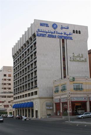 Al Hyatt Jeddah Continental Hotel - dream vacation