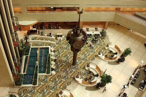 Отель Crowne Plaza Moscow World Trade Centre