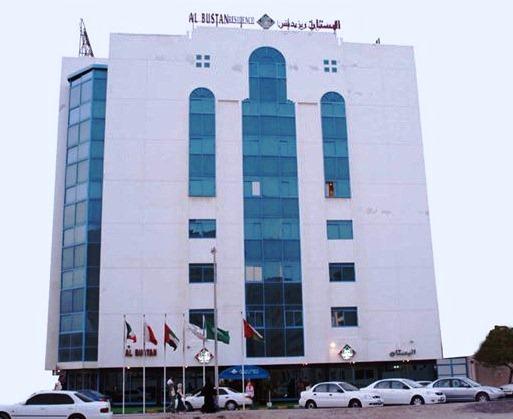 Al Bustan Hotel Sharjah 이미지