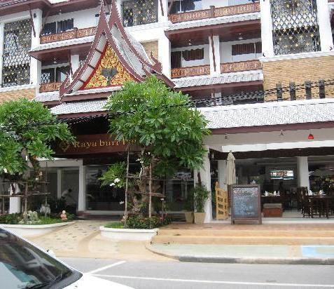 Rayaburi Hotel Patong Et
