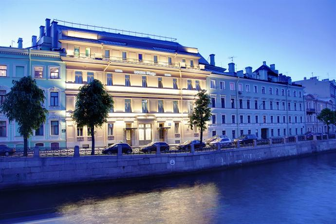 Domina St Petersburg - dream vacation