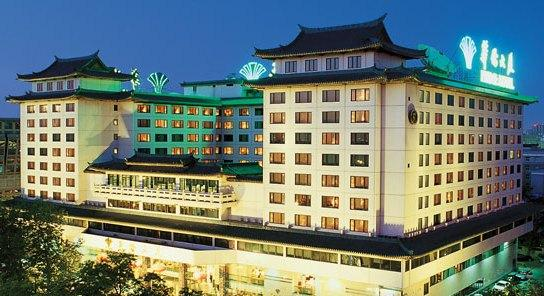 Prime hotel Beijing Wangfujing - dream vacation