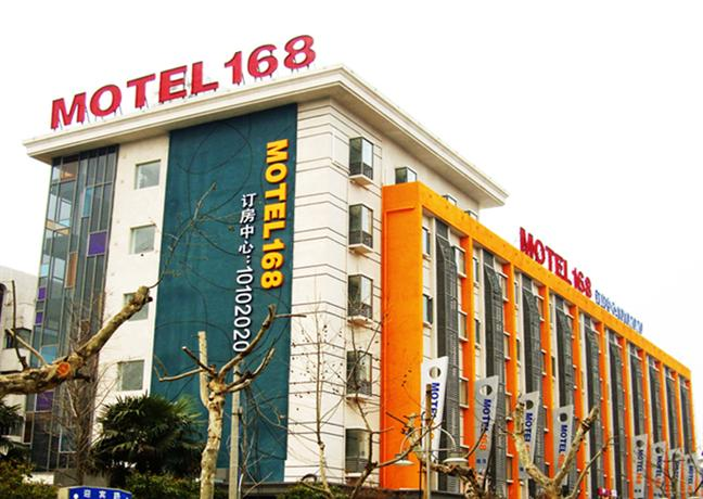 Motel 268 Shenzhen Huanggang - dream vacation