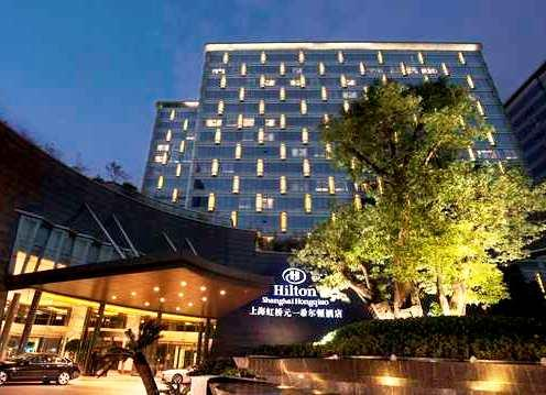 Hilton Shanghai Hongqiao - dream vacation
