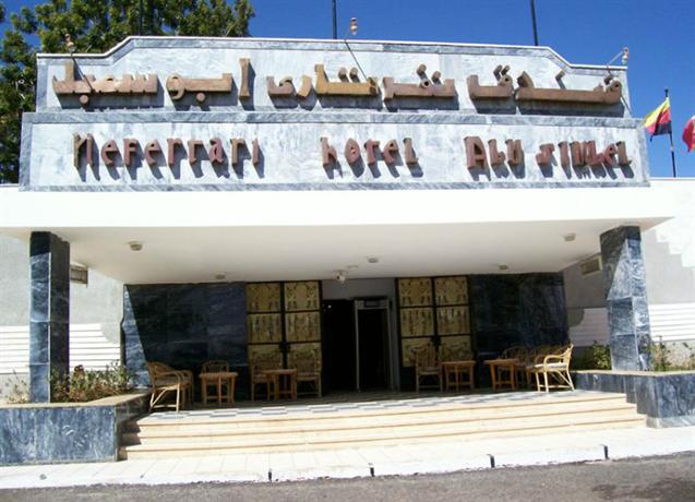 Nefertari Hotel - dream vacation