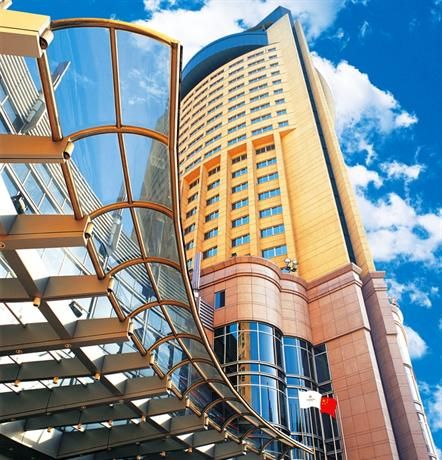 Landison Plaza Hotel - dream vacation