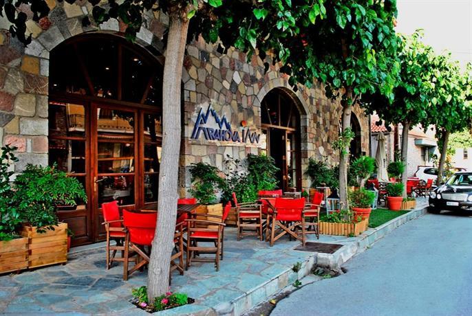 Arahova Inn Arachova - dream vacation