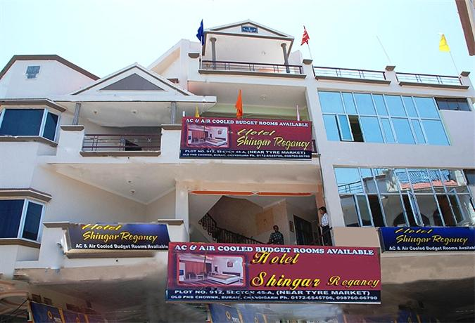 Hotel Shingar Regency - dream vacation