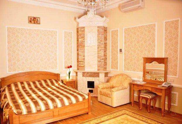 Hotel Europe Simferopol - dream vacation
