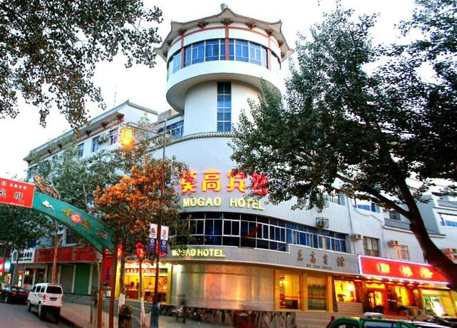 Mogao Hotel Dunhuang