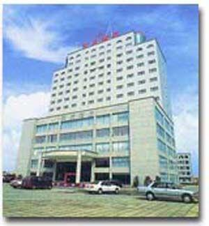 Canton Emperor Hotel Zhongshan - dream vacation
