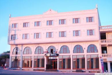 Midyat Gap Hotel Mardin - dream vacation