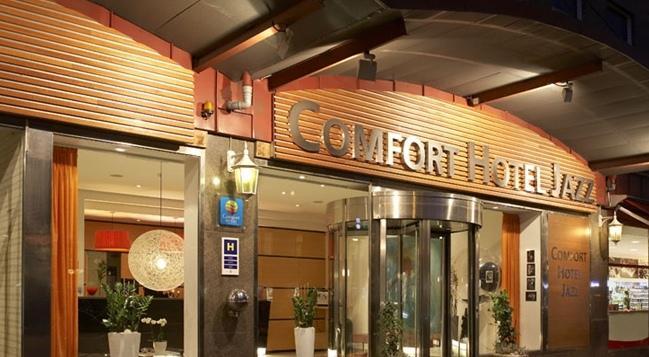 Comfort Hotel Jazz - dream vacation