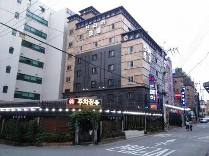 Hotel Praha Bucheon - dream vacation