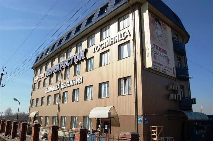 Perekrestok Hotel - dream vacation